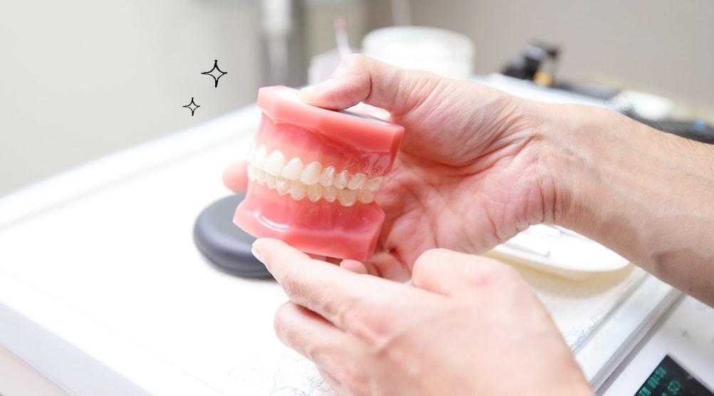 様々な歯並び・症例に対応できる矯正治療