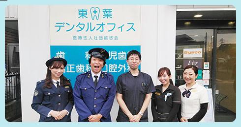 当院が千葉テレビで紹介されました!